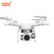 Global Drone Professional RC Drones with 1080P HD Camera 270 Degree Adjust Fixed High FPV Helicopter Wifi Quadrocopter