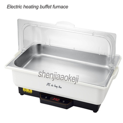 350w 9L Electric heating buffet furnace hotel Kitchen stove Commercial Buffy furnace restaurant buffet equipment 220v/110v