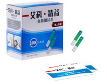 Ai Ke  blood glucose test strips Glucose meter test strips individually wrapped 25 tablets blood glucose tester test strips