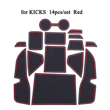 For Nissan KICKS Car Interior Accessories Door Pad Rubber Gate Slot Mat Cup Holder Non-slip Mat Cushion Decoration