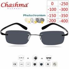 Titanyum Çerçevesiz Gözlük Miyopi Gözlük Fotokromik gözlük Erkekler Kadın Bukalemun Gözlük Lens Diyoptri ile 1.0 1.5 2.0 2.5 3.0
