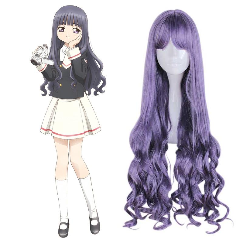 Anime Cardcaptor Sakura Cosplay Wigs Daidouji Tomoyo Cosplay Heat Resistant Synthetic Purple Wigs Halloween Carnival Party