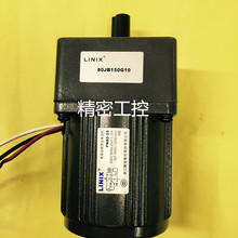 3 lines Constant speed Deceleration Motor LINIX Gear Motor  YN80-25 80JB150G10  new original