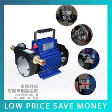 80L/min Alcohol Pump 220V Electric Liquid Transfer Pump