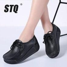 STQ 2020 Autumn Women Platform Sneakers Shoes Ladies Genuine Leather Lace Up Flats Women Thick Heel Platform Flats Shoes 691