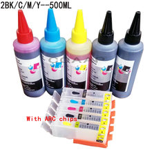 Для принтера canon pixma ip7260 mg5660 mg6460 mg6540 mg6660