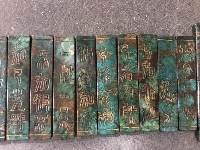 Exquisite ancient Chinese handicraft sculpture  jade carving  Sun Tzu's art of war  jewelry Xiuyu random delivery|Statues & Sculptures| |  - title=