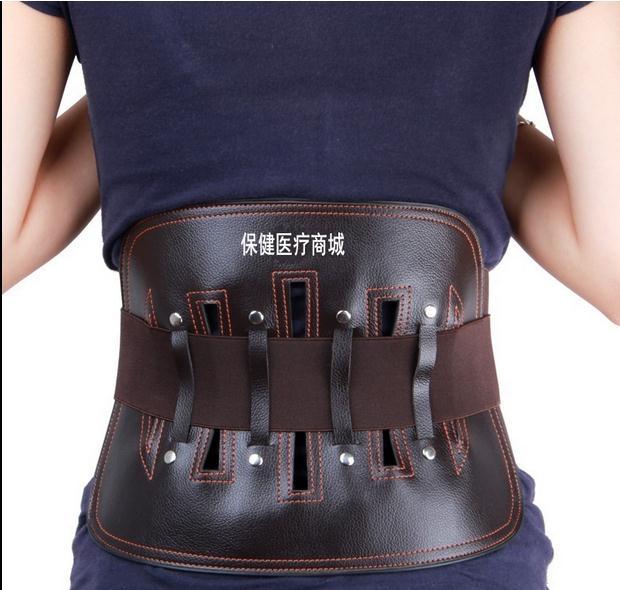 Medical belt lumbar waist strain of lumbar muscles massager massager lumbar massage apparatus  strain improvement for hyperproduction of citric acid