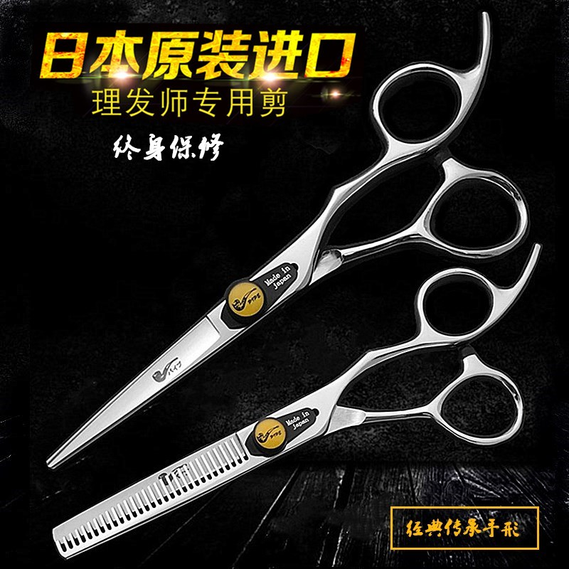 wandoo6 inches Beauty Salon Cutting Tools Barber Shop Hairdressing Scissors Styling Tools Professional Hairdressing Scissors Se