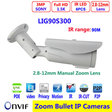 Bullet POE IP Camera 3MP 2 8 12mm zoom Lens Full HD 90M IR range IP