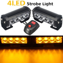 DC 12V 4 LED Bar Car Truck Flash Emergency Grille Light Recovery Strobe Amber Uk(China)