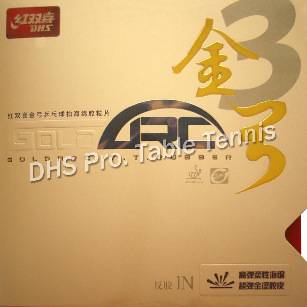 цена на DHS GoldArc 3 (GoldArc3, GoldArc-3) Pips-In Table Tennis / PingPong Rubber With Sponge
