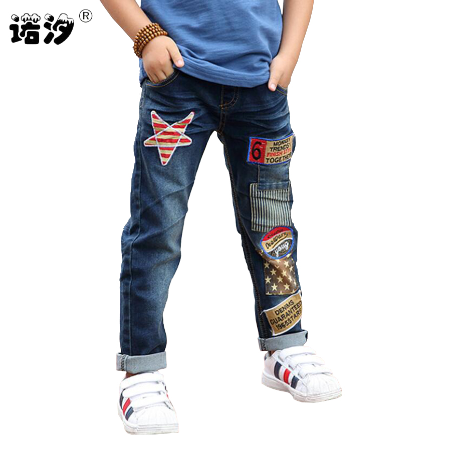 The Boy Zipper Stretch Slim Pale Denim Trousers Pants Clode for 3-11 Years Boys