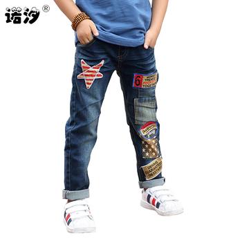 Dżinsy dziecięce chłopięce dżinsy bawełniane 3-13Y nastoletnie spodnie jeansowe jesienno-jesienne chłopięce spodnie codzienne dziecięce modne spodnie dżinsowe spodnie tanie i dobre opinie NoEnName_Null Na co dzień CN (pochodzenie) Pasuje prawda na wymiar weź swój normalny rozmiar CJP029 Zipper fly Chłopcy