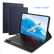 купить Loufu Bluetooth Keyboard For iPad Pro 10.5 Case Protective Case Cover For iPad Pro 10.5 Keyboard A1701 A1709 дешево
