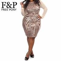 XL XXL XXXL 플러스 사이즈 여성 장식 조각 드레스 긴 소매 O 목 기하학적 장식 조각 레드 여성 미디 큰