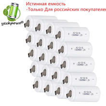 True capacity! 20 pcs SC battery sub c battery rechargeable battery replacement 1.2 v 1300 mah with tab