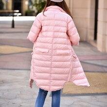 2017 ультра легкая зимняя куртка-пуховик Для женщин зимние пальто утка Пух проложенный долгой зимы Куртки женский Парка на пуху черный теплое пальто