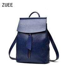 Женщины кожа рюкзак небольшой минималистский сплошной черный школьные сумки для подростков девочек женские рюкзак