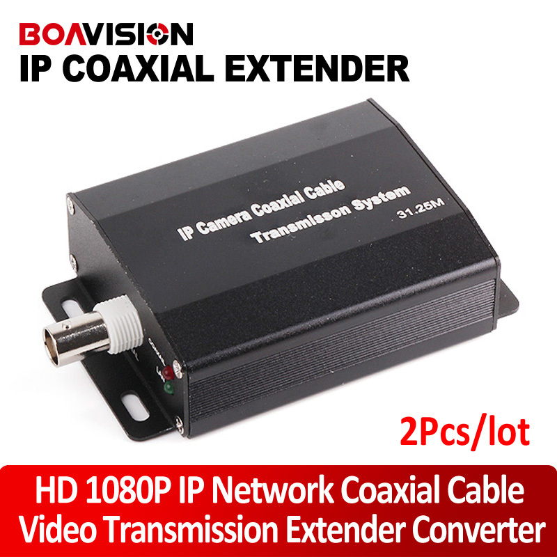 Coaxial Cable Extender : Popular coaxial cable extender buy cheap