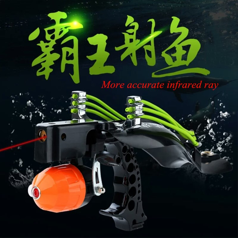 Laser Slingshot High Velocity Elastic Hunting Fishing Slingshot Shooting Catapult Bow Arrow Rest Bow Sling Shot Crossbow Bolt powerful slingshot bow catapult with velocity rubber band for hunting shooting fishing aluminum alloy folding wrist sling shot