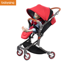 ON SALE Babysing I-GO Baby Stroller High Landscape Portable Lightweight Baby  Carriage Foldable Baby a5d5e8de7bc
