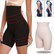 Popular Invisible Body Shaper-Buy Cheap Invisible Body