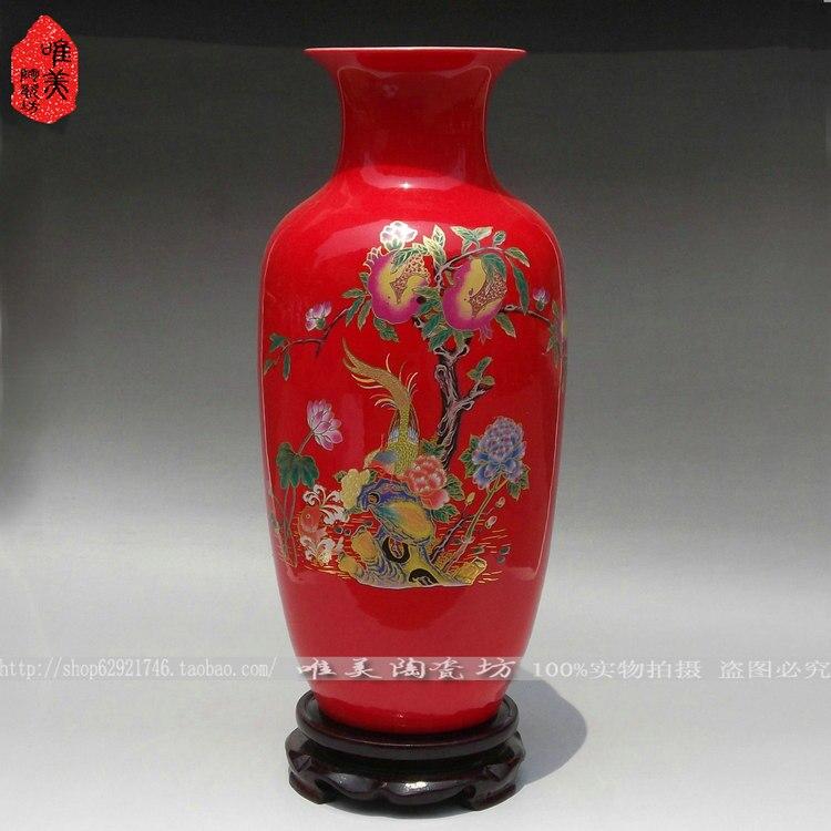 Jingdezhen Porcelain Vase Chinese Red Rose Porcelain Bottle The Vase