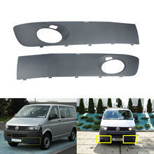 ANGRONG 1 Pair For VW T5 Transporter Facelift Front Fog Light Cover Bumper Grill 2010-15 L&R
