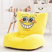 Cartoon Beanbag Chair
