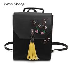 Кисточкой и вышивка женщин рюкзак высокое качество элегантный дизайн женские школьная сумка девушка дорожные сумки женская мода рюкзак