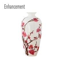 Chinese Style Jingdezhen Classical Porcelain Kaolin Flower Vase Home Decor Handmade Plum Blossoms Vases