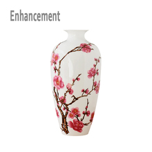 Chinese Style Jingdezhen Classical Porcelain Kaolin Flower Vase Home Decor Handmade Plum Blossoms Vases