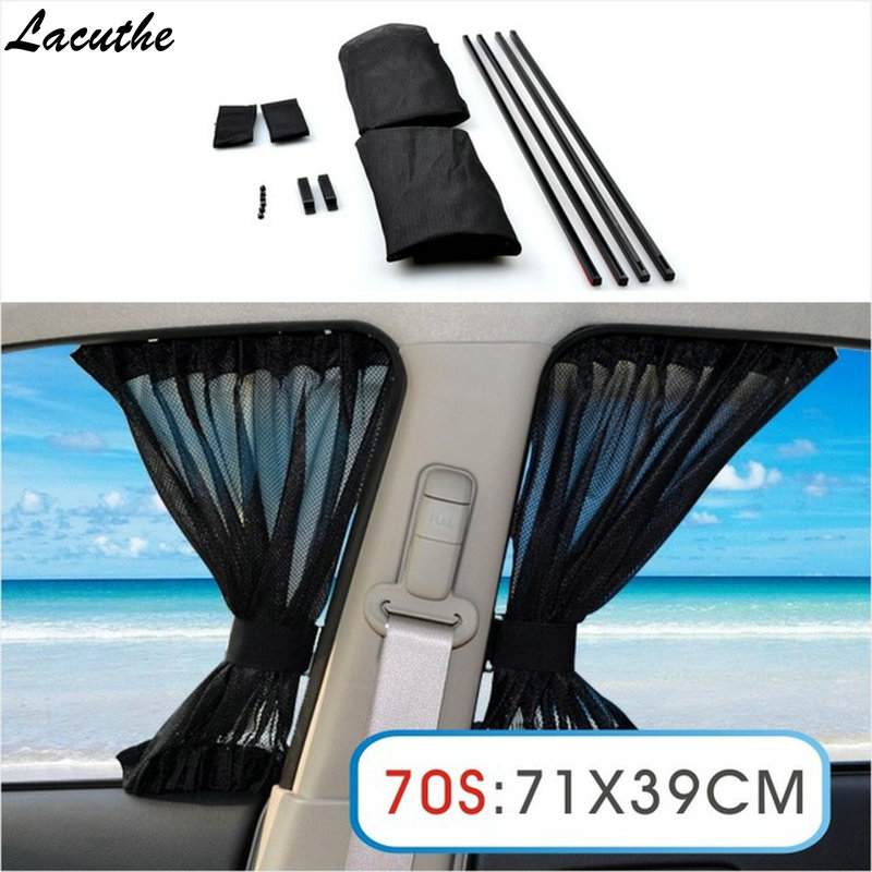2 x Update 70S 71*39cm Car Styling Adjustable Vehicles Elastic Auto Car Side Window Sunshade Curtain Black/Beige/Gray