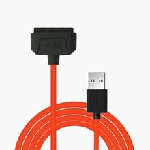 JWM Прочный Магнитный USB кабель для охранного патруля Тур ридер