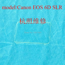 Focus-Screen-Repair-Parts Super-Impose Canon for EOS 6D Ds126402/slr 11-Point Indicate