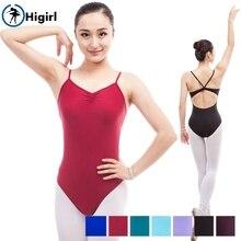 women burgundy dance leotard backless sleeveless adult practicing ballerina dance costume for sale ML6032