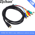 5FT / 1.5M HDMI Male to 5 RCA RGB Audio Video AV Adapter Cable Cord Wire