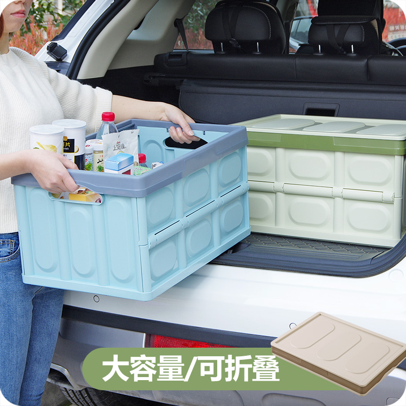 1pc Home Collapsible Storage Box Plastic Large Storage Box For Car Sorting Box Car Trunk Storage