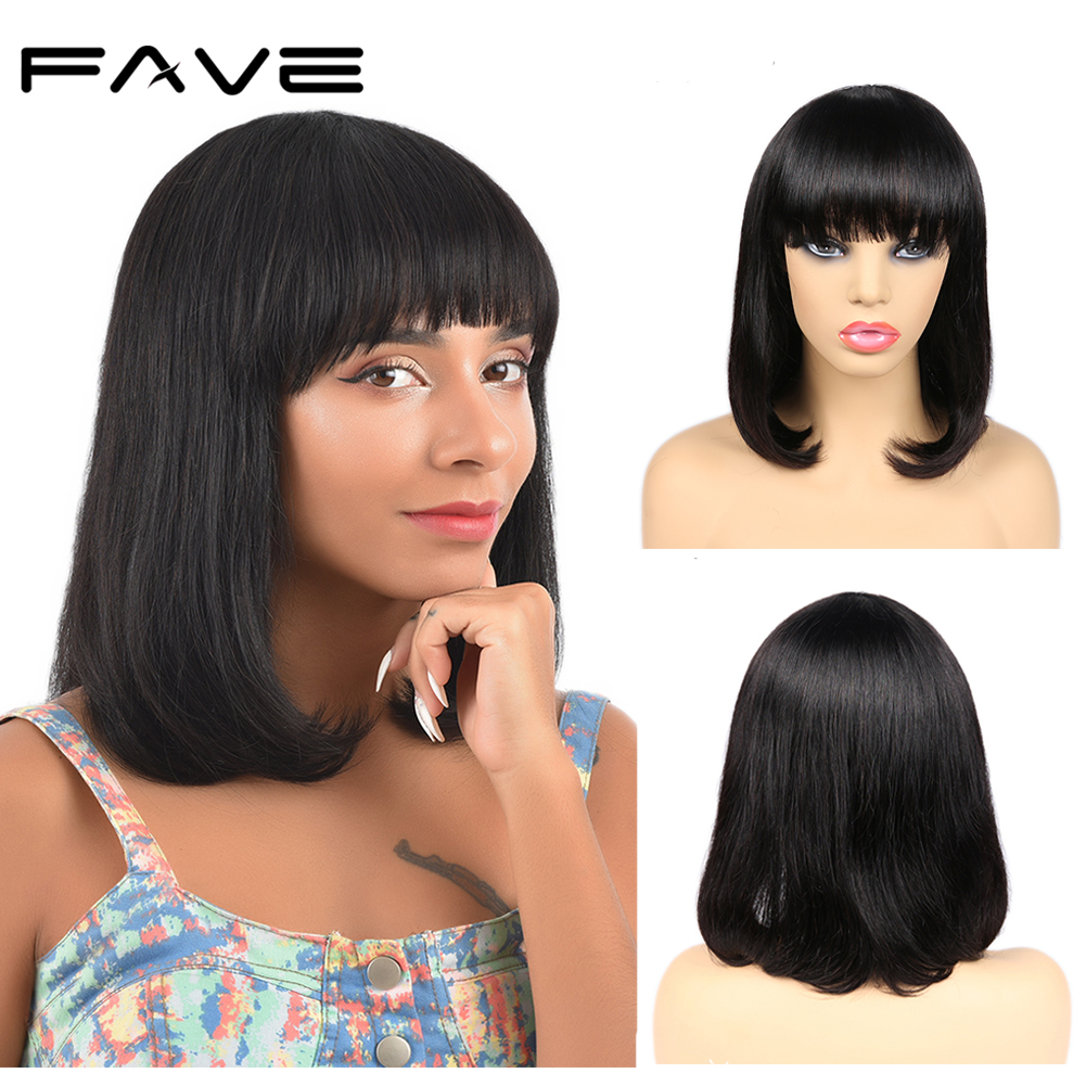 FAVE Hair Short Straight Bob Wig 8-14