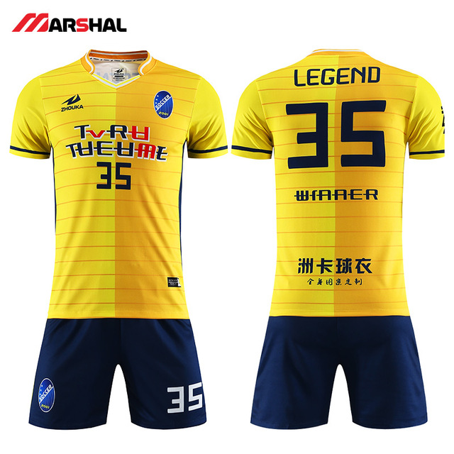 Wholesales Soccer Uniform Support Customize Your Own Number Football