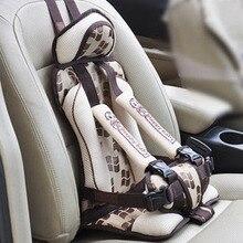 Новый От 1 до 5 лет Детские Портативный безопасности автокресло покрытие 25 кг автомобильные кресла для детей ясельного возраста Автокресло Обложка Жгут