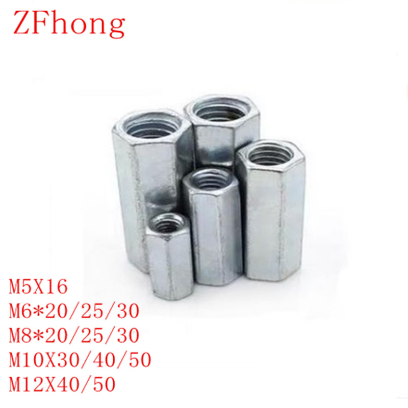 uxcell M8 Threaded Insert Rose Joint Adapter Round Coupling Connectors Nuts 5 Pcs