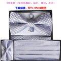 Free Shipping Male formal dress cummerbund elastic smooth buckle cummerbund bow tie chest towel 4 gift box the groom married