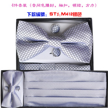 Male formal dress elastic smooth buckle cummerbund bow tie chest towel 4 gift box