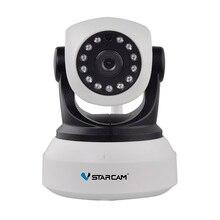 C24S 1080P Wifi CCTV PTZ IP camera 2MP Night Vision Wireless Home Security camera IP 2-way Audio ONVIF Surveillance