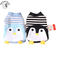 Cute Cartoon Dog Coat Penguin Design Pets Clothes Hoodies Warm Pet Puppy Clothing for Yorkshire Autumn/winter Costume PETSTYLE  sc 1 st  AliExpress.com & Popular Penguin Dog Costume-Buy Cheap Penguin Dog Costume lots from ...
