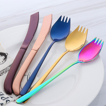2pcs/set High Quality 304 Stainless Steel Food grade Dining Service Dinner Utensils set Tableware Dinnerware Multi color