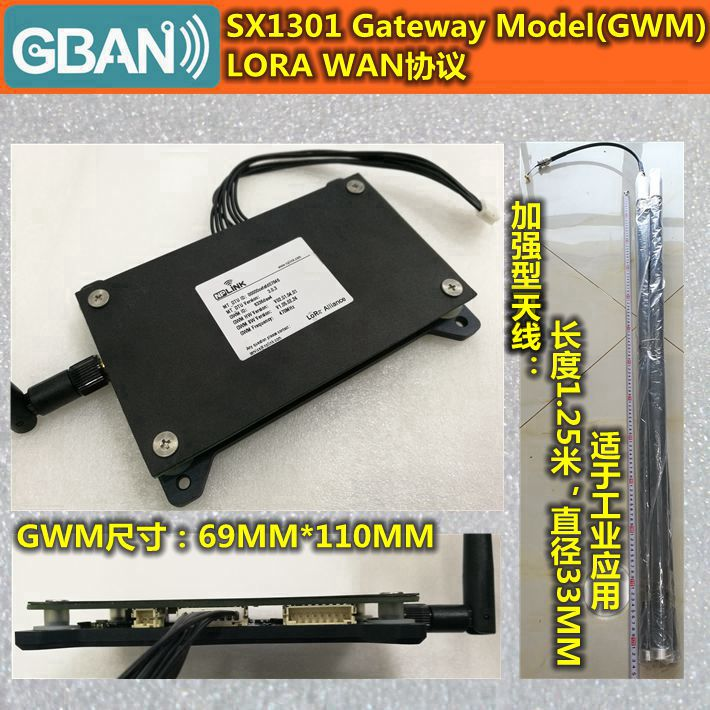 Sx1301 gateway modelo sx1278lorawan 8 canal módulo gateway suporte personalizado novo
