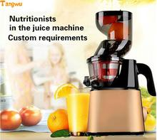 Free shipping Multi function household electric soybean milk juice machine with large diameter and special Juicers
